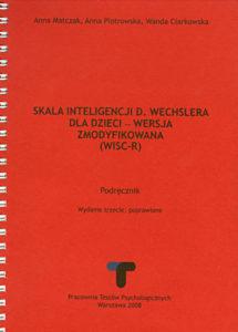 wisc-r_dzi